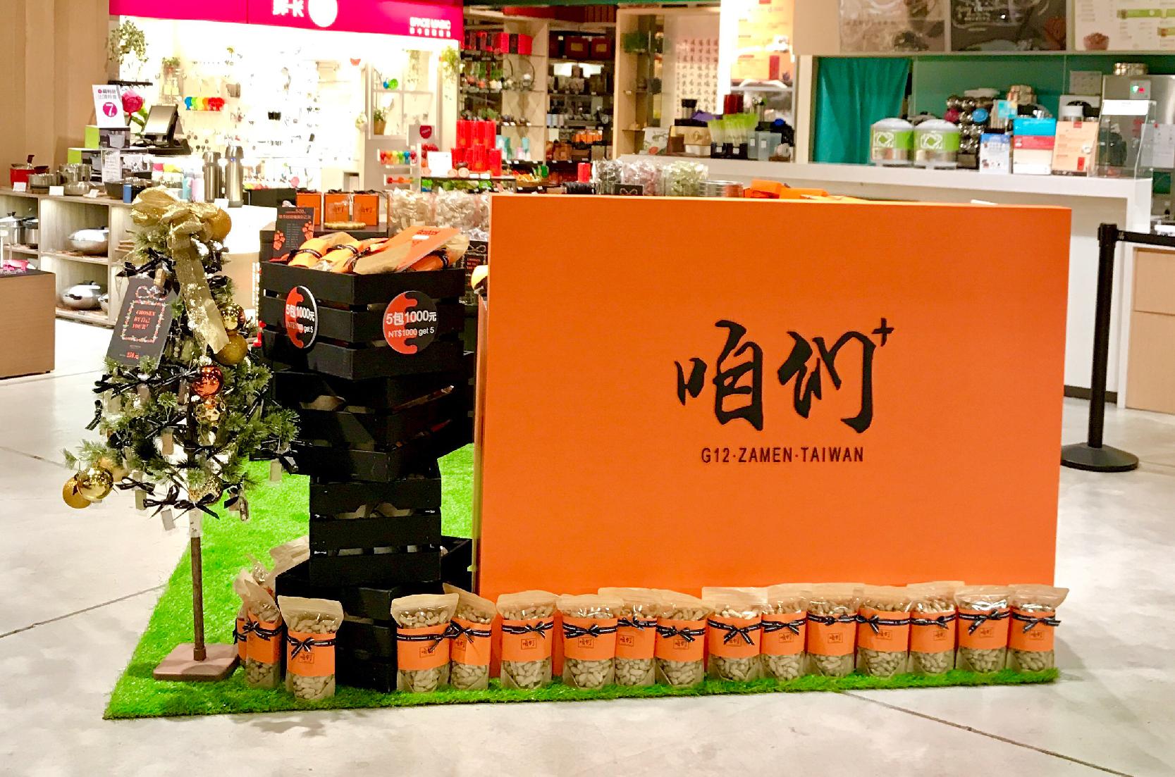咱們的橘色櫃檯位於林口Mitsui outlet park的一樓