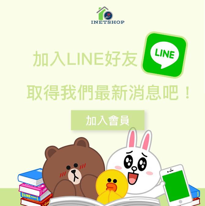 Inetshop_line@生活圈
