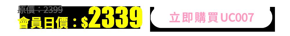 六合一集線器 Hootoo HT-UC001/HT-UC007 USB-C hub