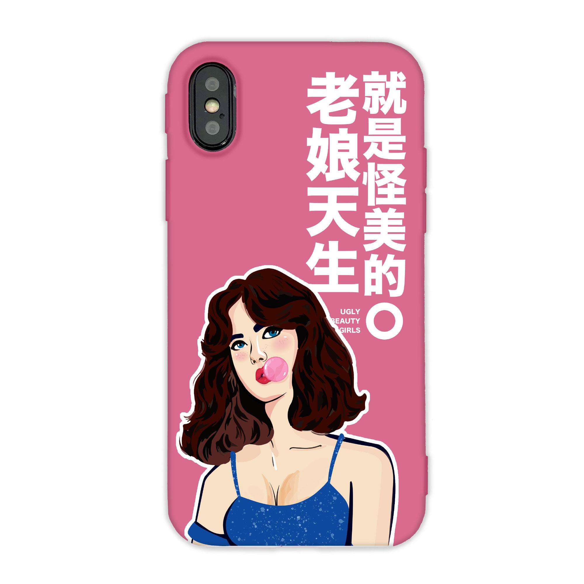 老娘怪美的UglyBeauty iPhone手機殼