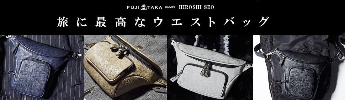 瀨尾浩司設計的旅行用相機包