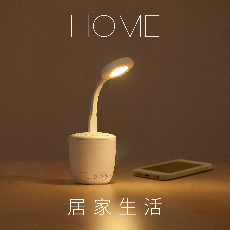 居家,生活,檯燈,水杯,智能,emoi,設計,質感,生活,選物,Home,POPFUN