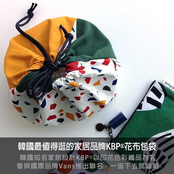 kbp,kitty bunny pony,花布包,花布,印花,北歐,包袋,小物包,韓國,文青