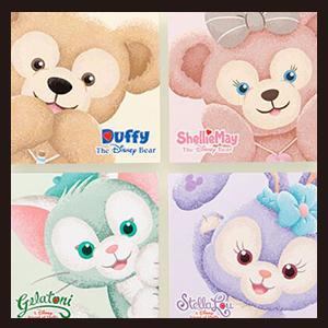 Duffyandfriends