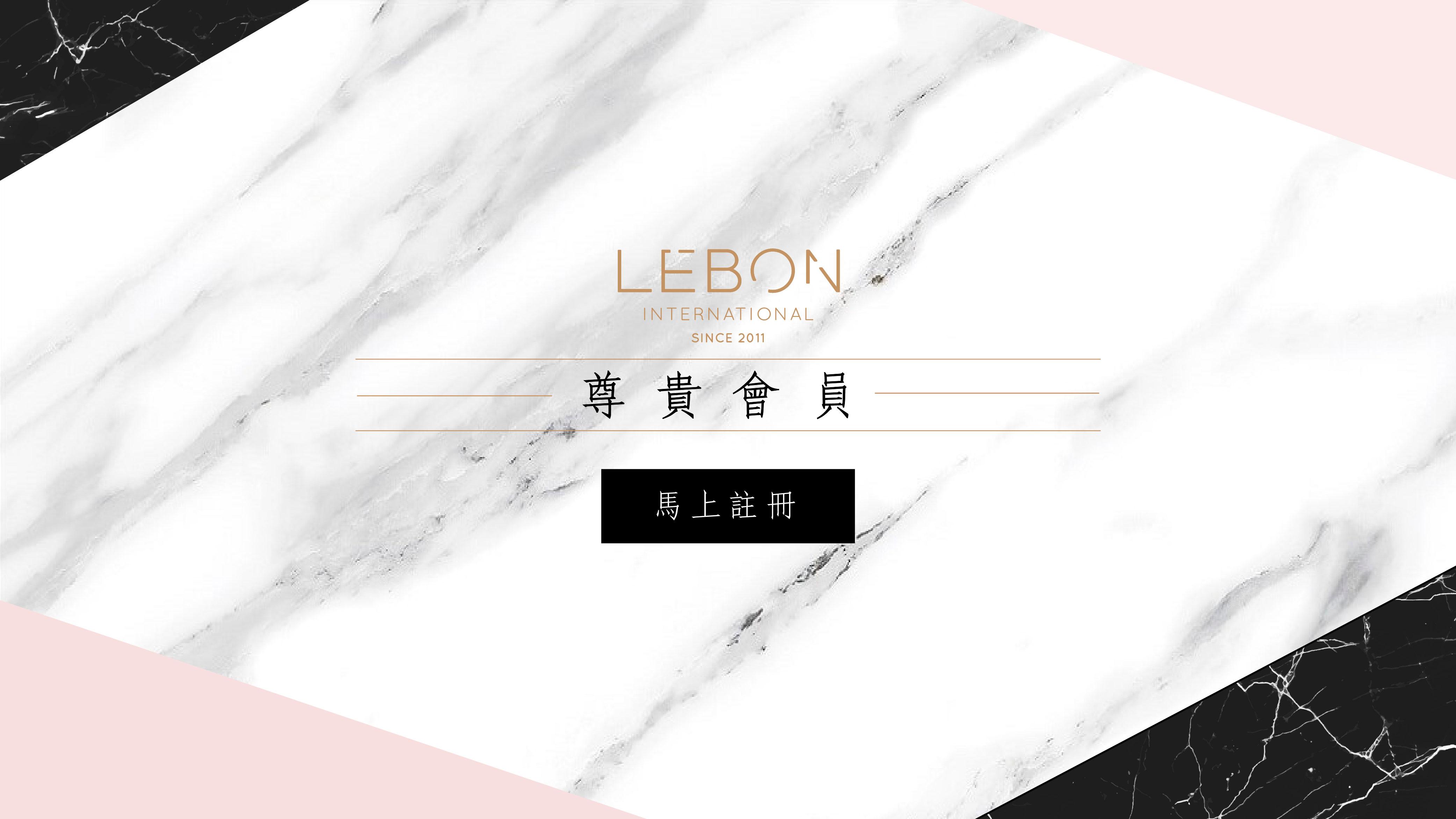 LEBON-Club-CH