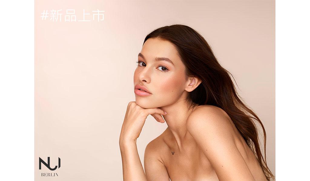 nui cosmetics 有機彩妝
