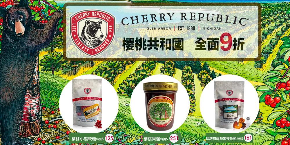 美國酸櫻桃,花青素,櫻桃