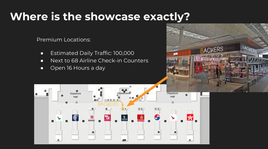 Shop location in terminal 1 of Hong Kong International Airport
