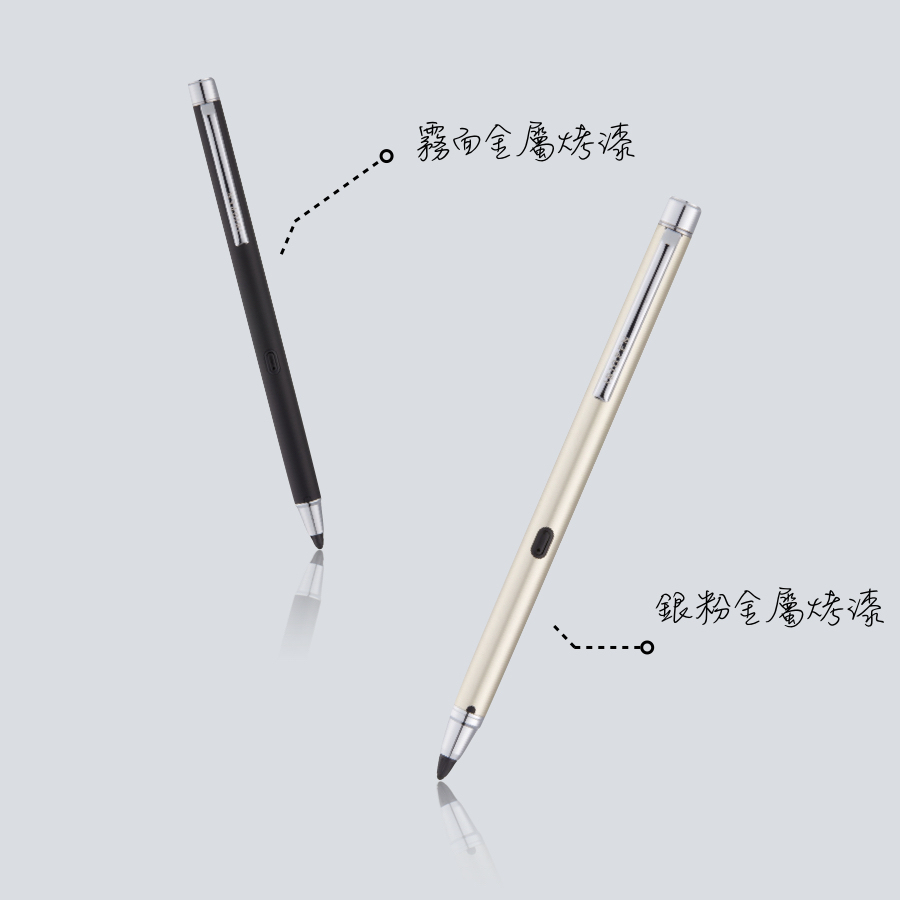 sense pencil v2 IBIOPEN桌上充電觸控筆