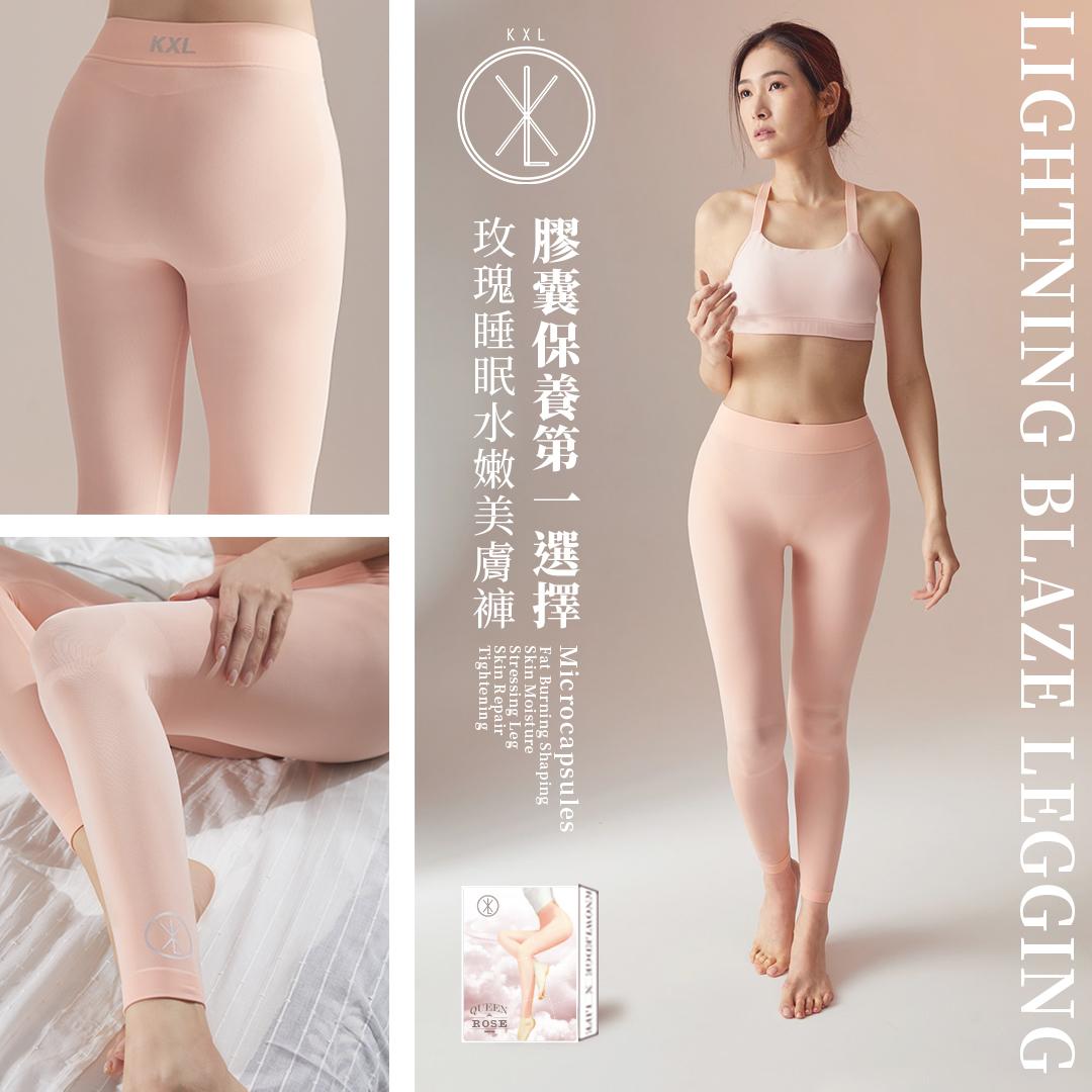 膠囊保養第一選擇 玫瑰睡眠水嫩美膚褲