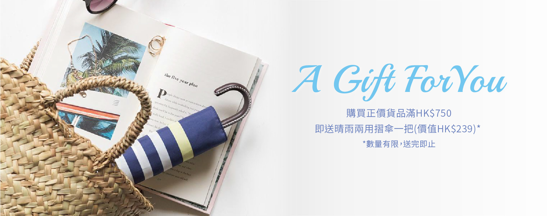 Ans,網店優惠,春季購物優惠,送禮, 2019 春夏新品,Online Promotion, Free Gifts, Spring Shopping Offers, 2019 Spring Summer Collection