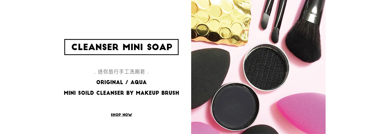 Rivau Beauty 迷你旅行洗刷皂 清潔 方便 攜帶