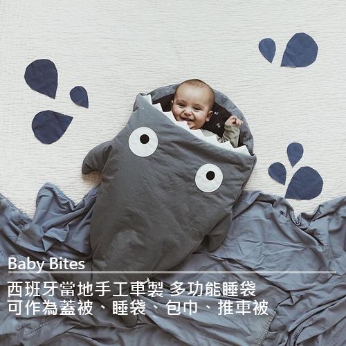 西班牙Babybites鯊魚睡袋,樂趣生活體驗