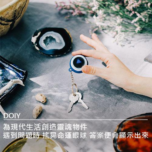 創意生活品牌DOIY,觸發豐富的生活體驗