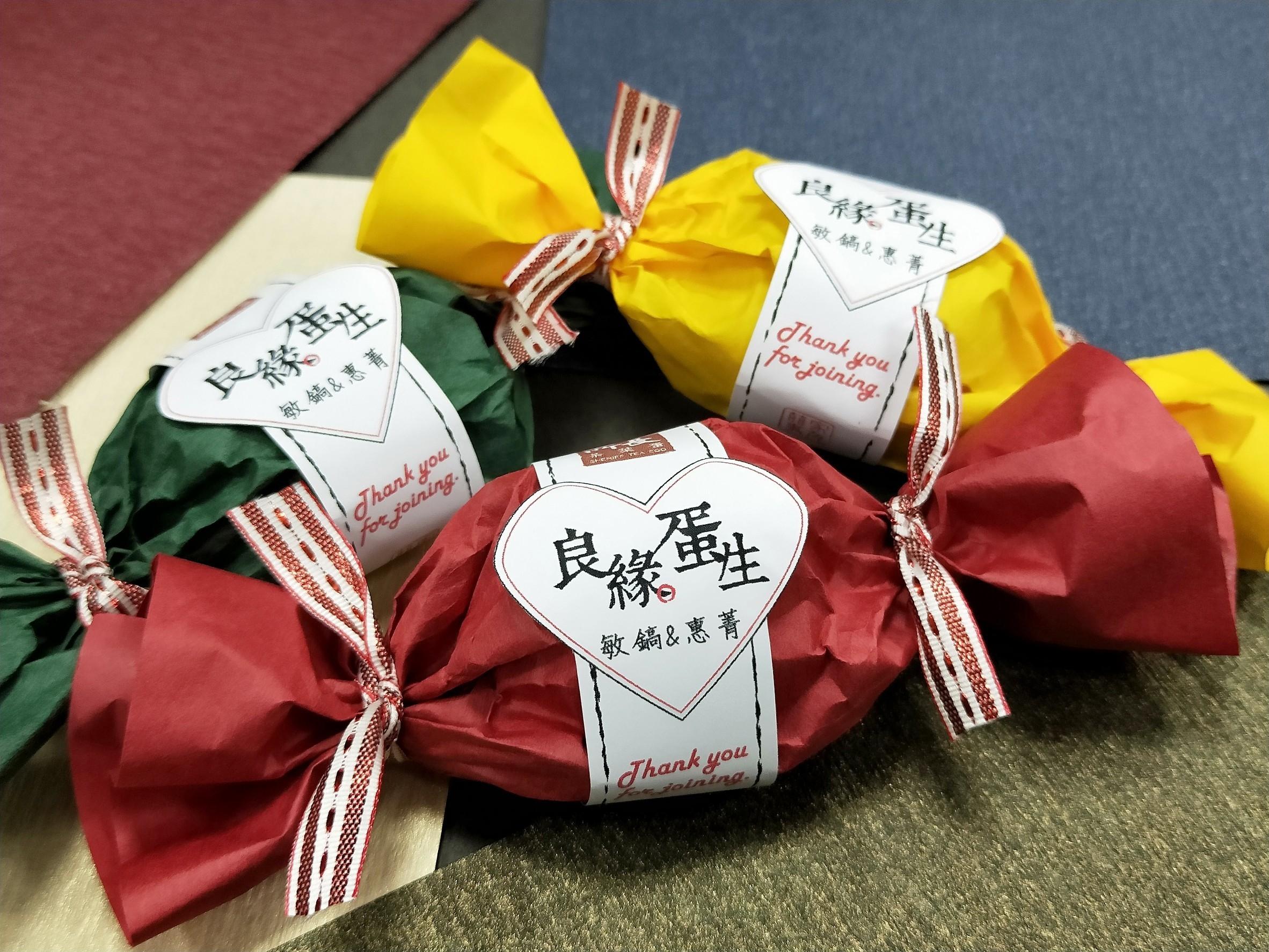 所長茶葉蛋-【良緣蛋生】糖果造型客製化禮品,可放單顆裝茶葉蛋,自選包裝紙顏色。
