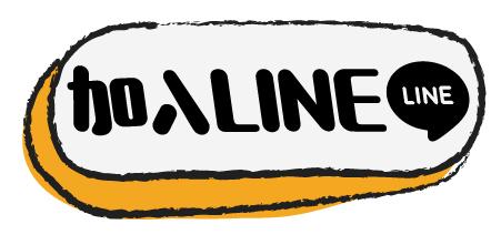 """加入""""歐麥格燕麥脆餅""""LINE@享更多即時優惠!"""