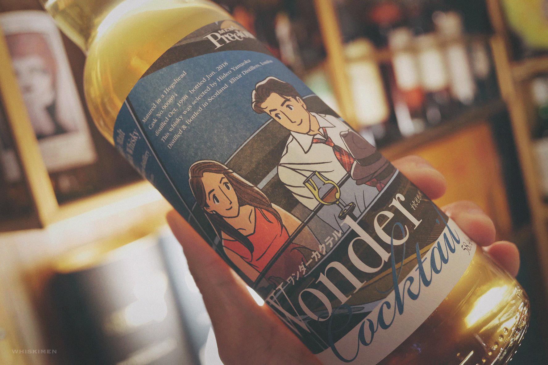 Wonder Cocktail x Men's Precious Glenburgie 1998 19YO