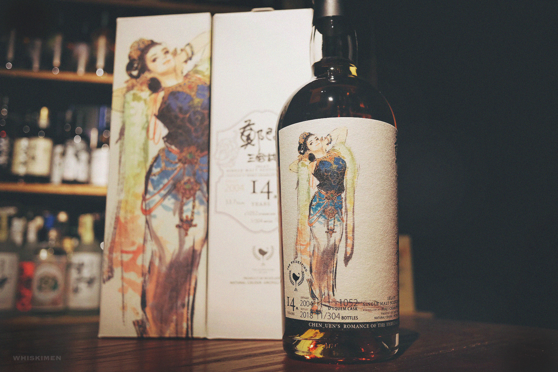 The Whiskyfind《鄭問三國誌系列》 Port Charlotte 2004 14YO Single Malt Whisky (貂蟬)