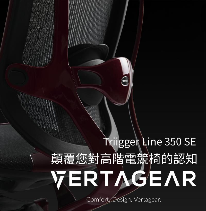 Vertagear Triigger Line 350 SE