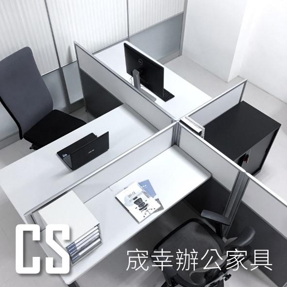 csfc宬幸辦公家具