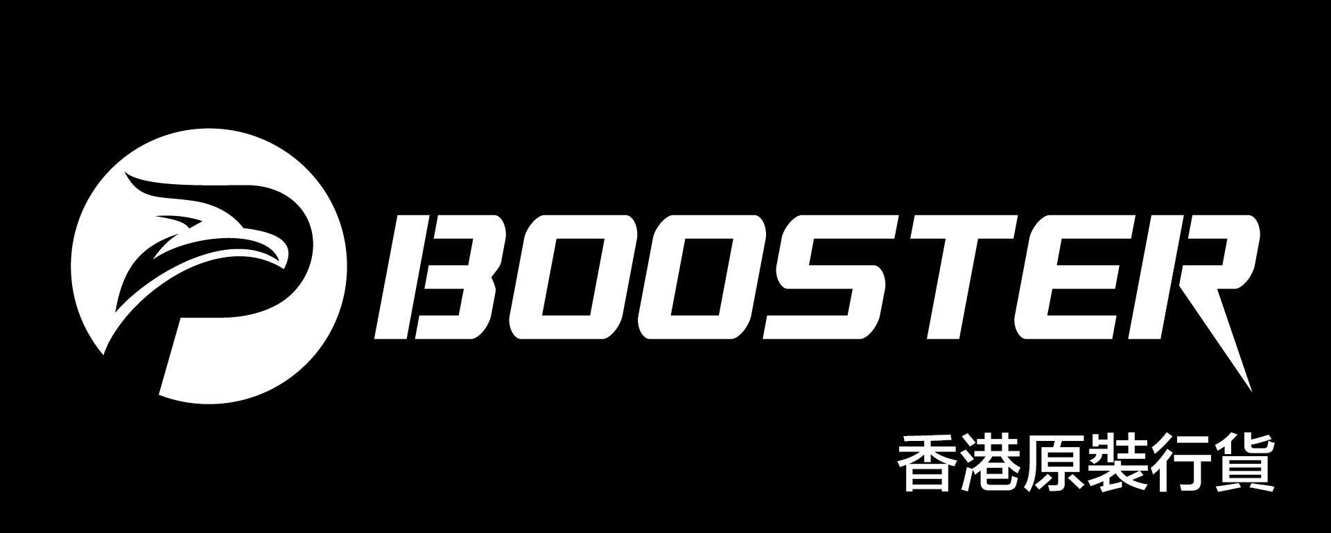 BOOSTER 香港原裝行貨代理