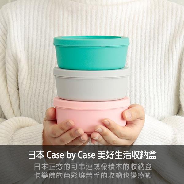 case by case,收納盒,收納,家居,生活,佈置