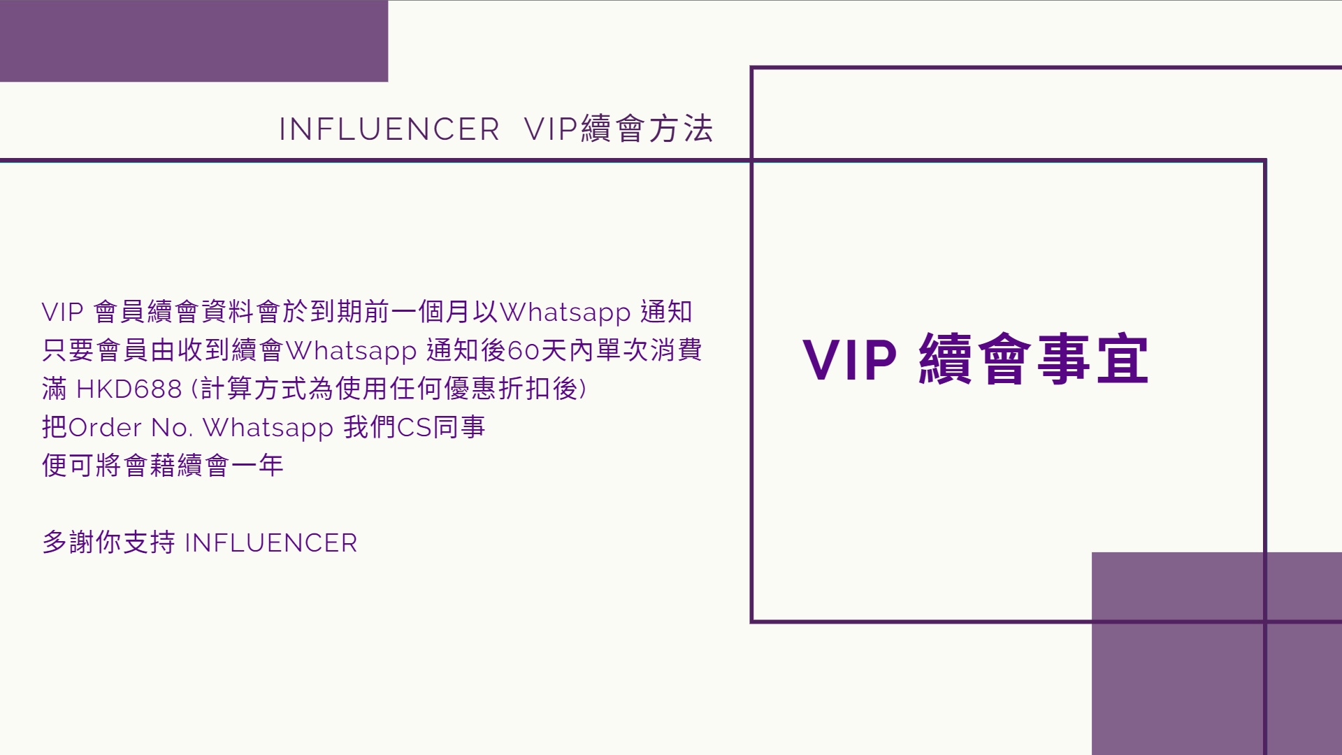 VIP PLAN1