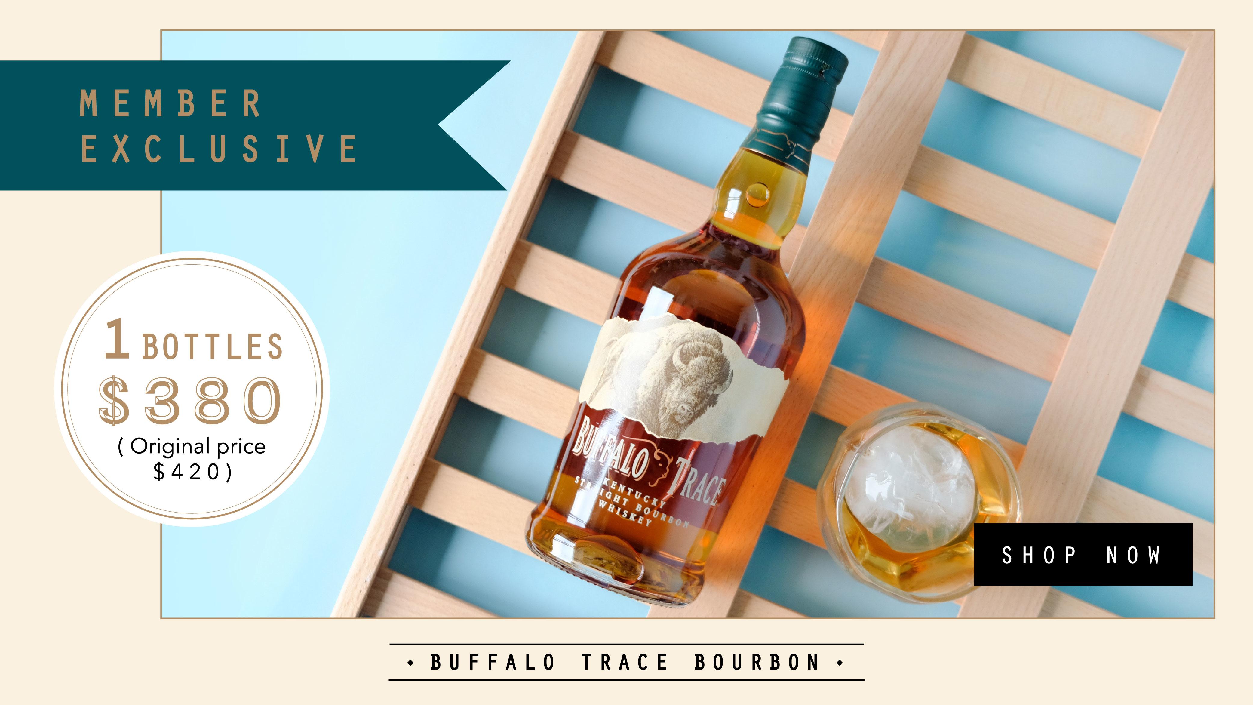 member-exclusive-buffalo-trace-bourbon