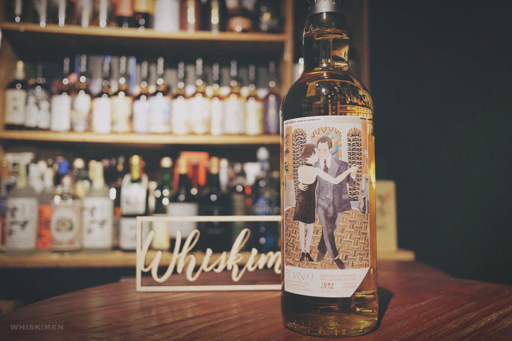 """The Whiskyfind """"Filmnik! Series""""  Glenlossie 1992 26YO (Scent of a Woman)"""