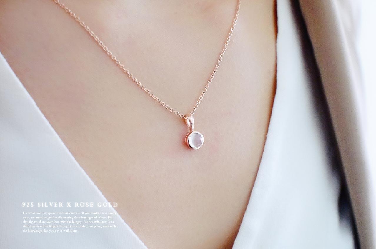 玫瑰色月光純銀項鍊