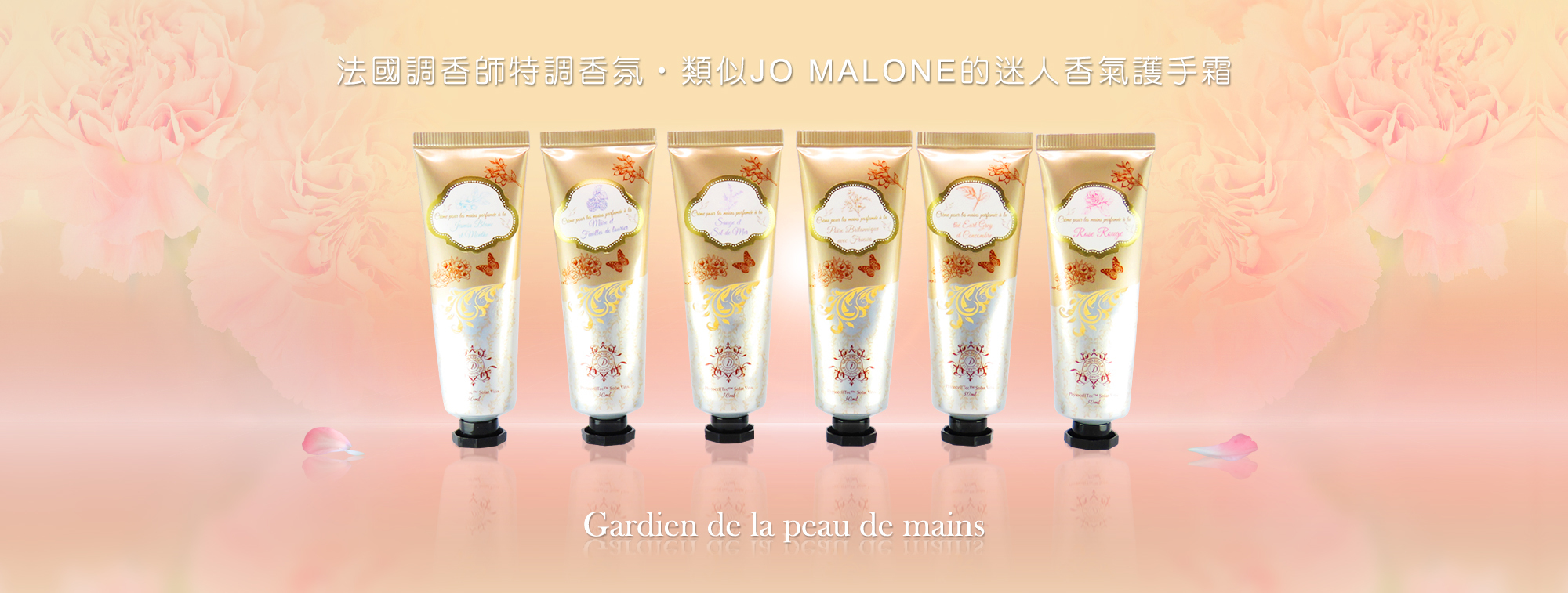 DANA BELLE 生醫美妝,肌膚保養,來自瑞士法國專利技術,專屬於您手部肌膚的守護者