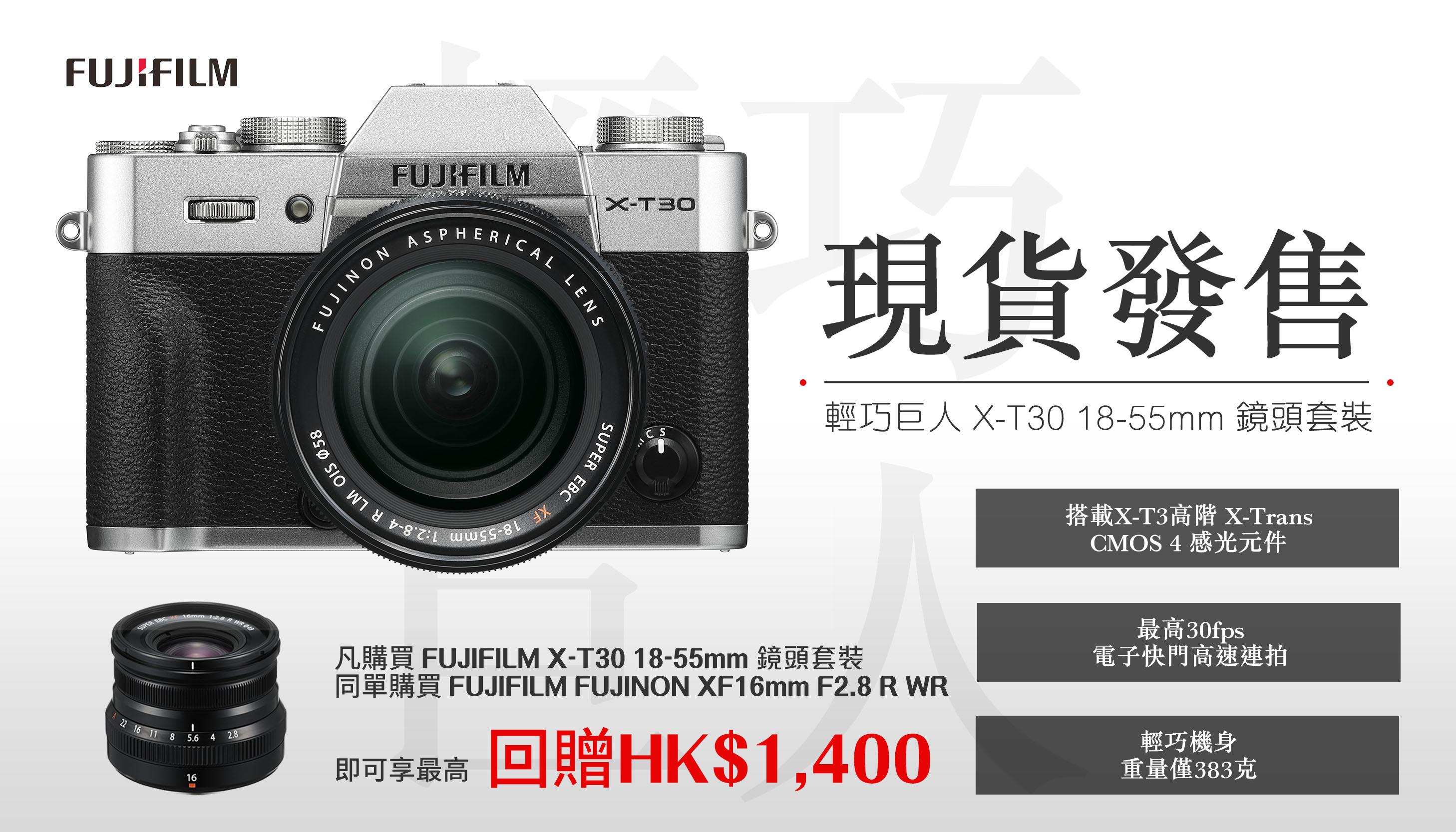 fujifilm, xt30, x-t30, evil, camera