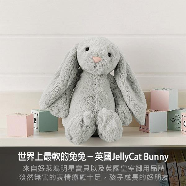 jellycat,兔兔,玩偶,絨毛娃娃,兔子jellycatbunny,玩具,親子,育兒