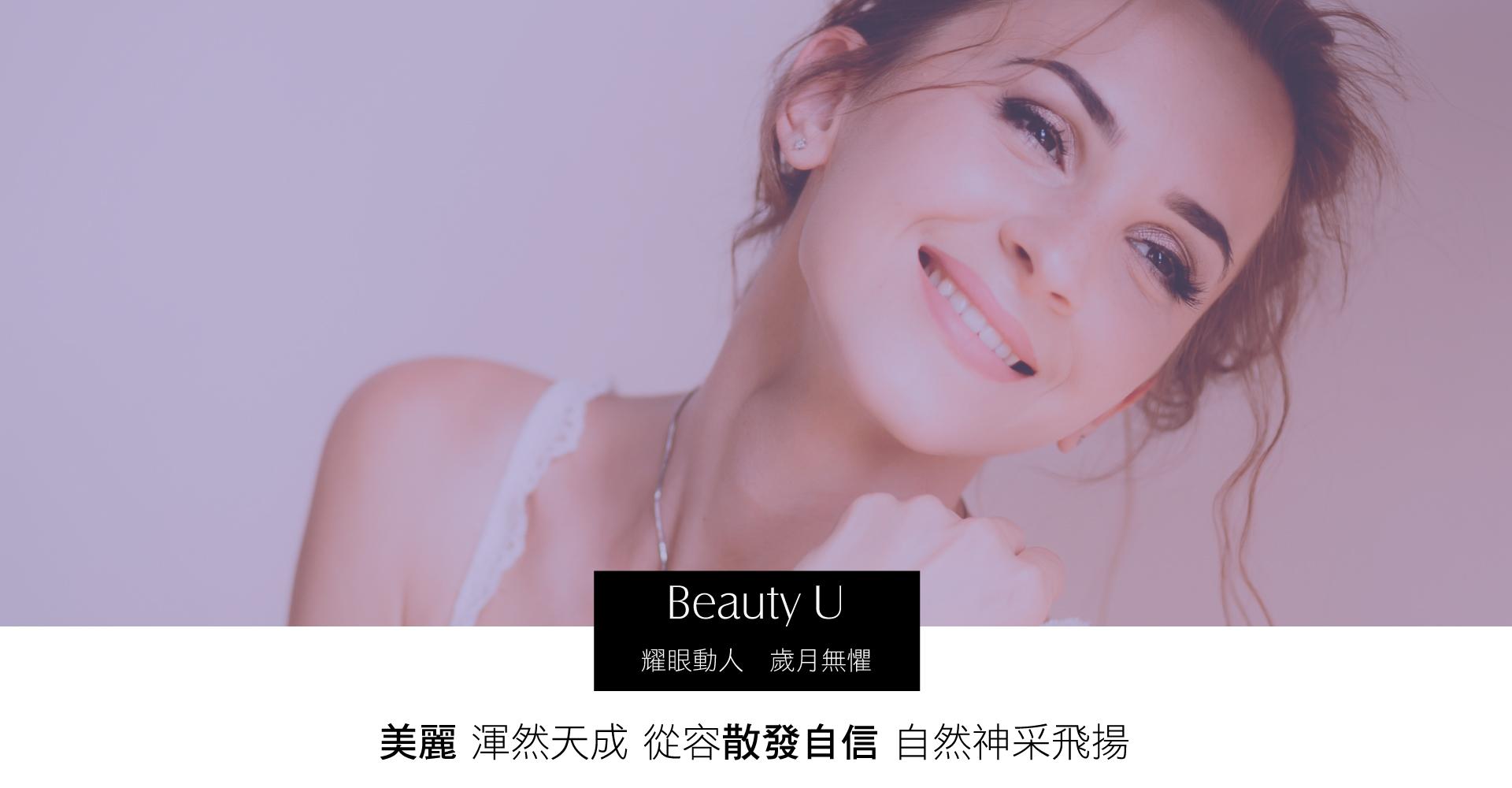 beauty u