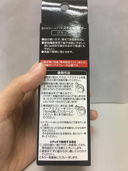 日本髮悅蓬增髮絲