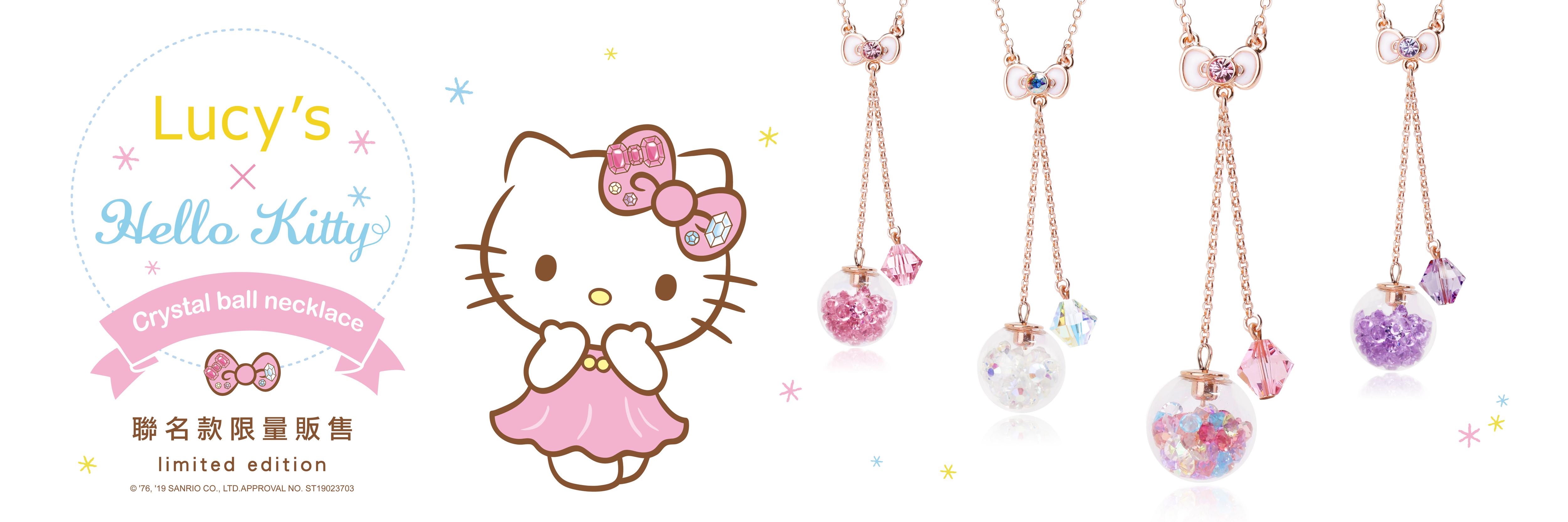 Hello Kitty水晶球項鍊飾品