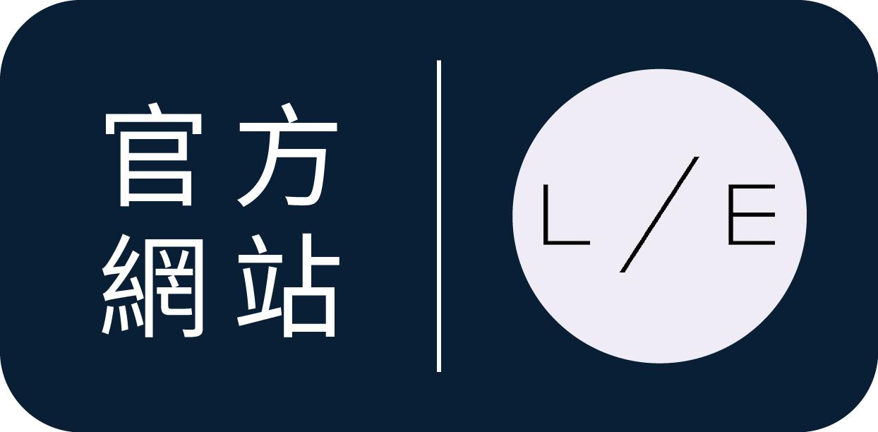 官方網站|L. ERICKSON TAIWAN