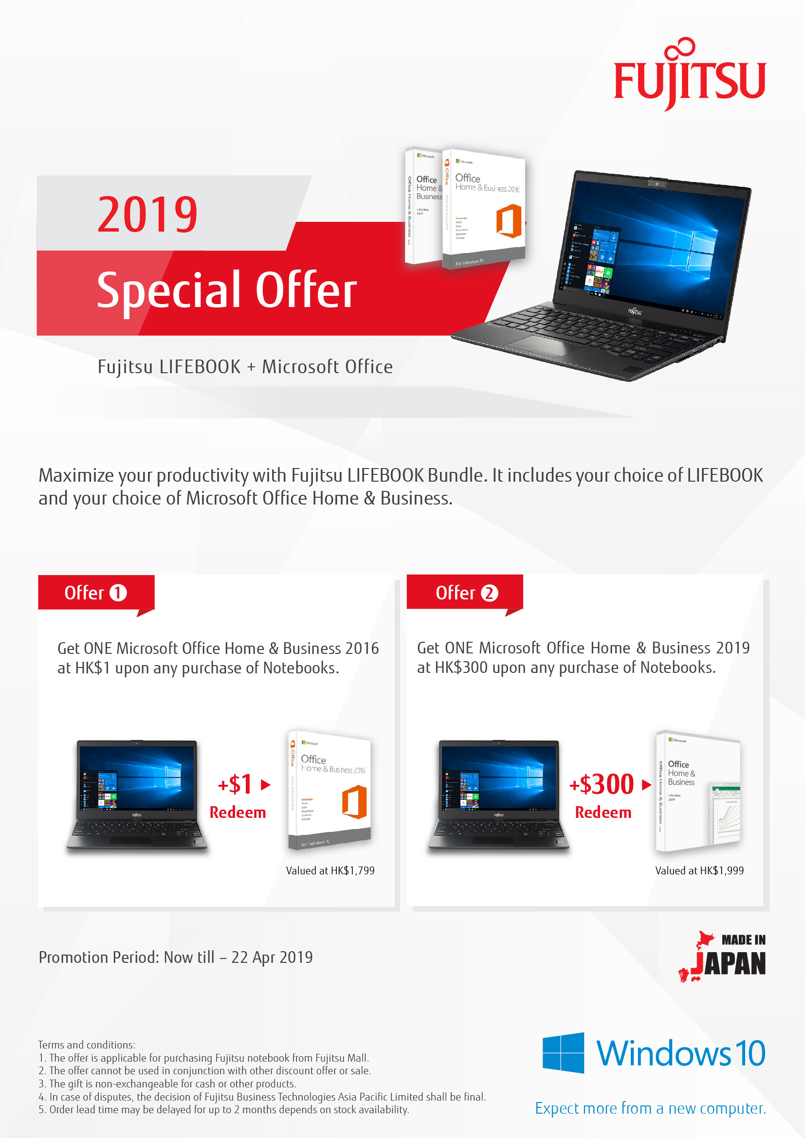 Fujitsu 2019 Special Offer
