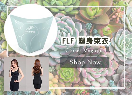 flf-corset-magique