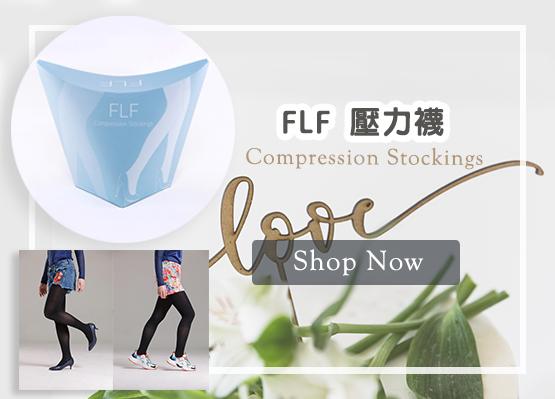 flf-compression-stockings