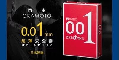 okamoto,sagami,最薄,0.01,避孕套,岡本,相模