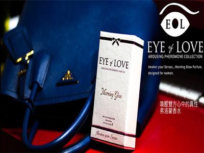 費洛蒙香水,eye of love