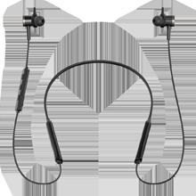 Taotronics BH042 頸掛式降噪藍芽耳機