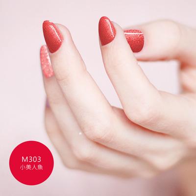 紅色、珠光桃紅、光撩、指甲油、DIY光撩、無毒指甲油、無毒指彩、無毒光撩、色膠、光撩凝膠、美甲燈、光撩燈、光撩組合、光撩禮盒、光撩套組、可剝式底膠、 gel nail products taiwan、好卸光撩、不傷甲光撩、護甲光撩、可卸式光撩