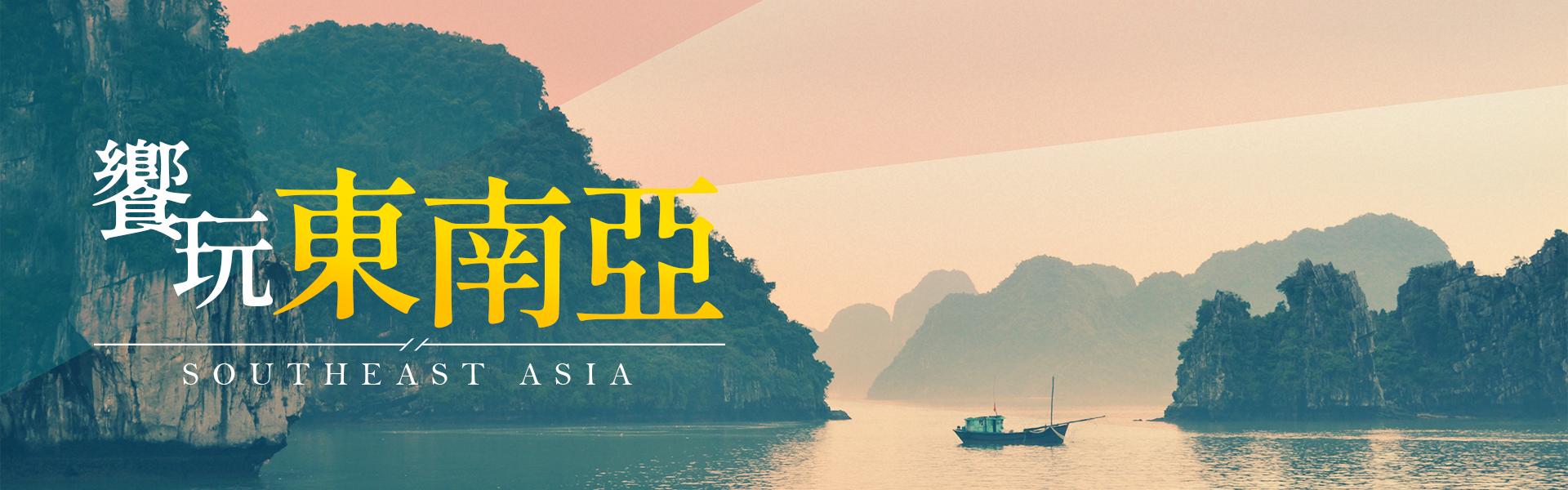 沐樂旅遊,沐樂,mullertravel,越南,寮國,胡志明,河內,普西山,龍坡邦,湄公河,僧侶