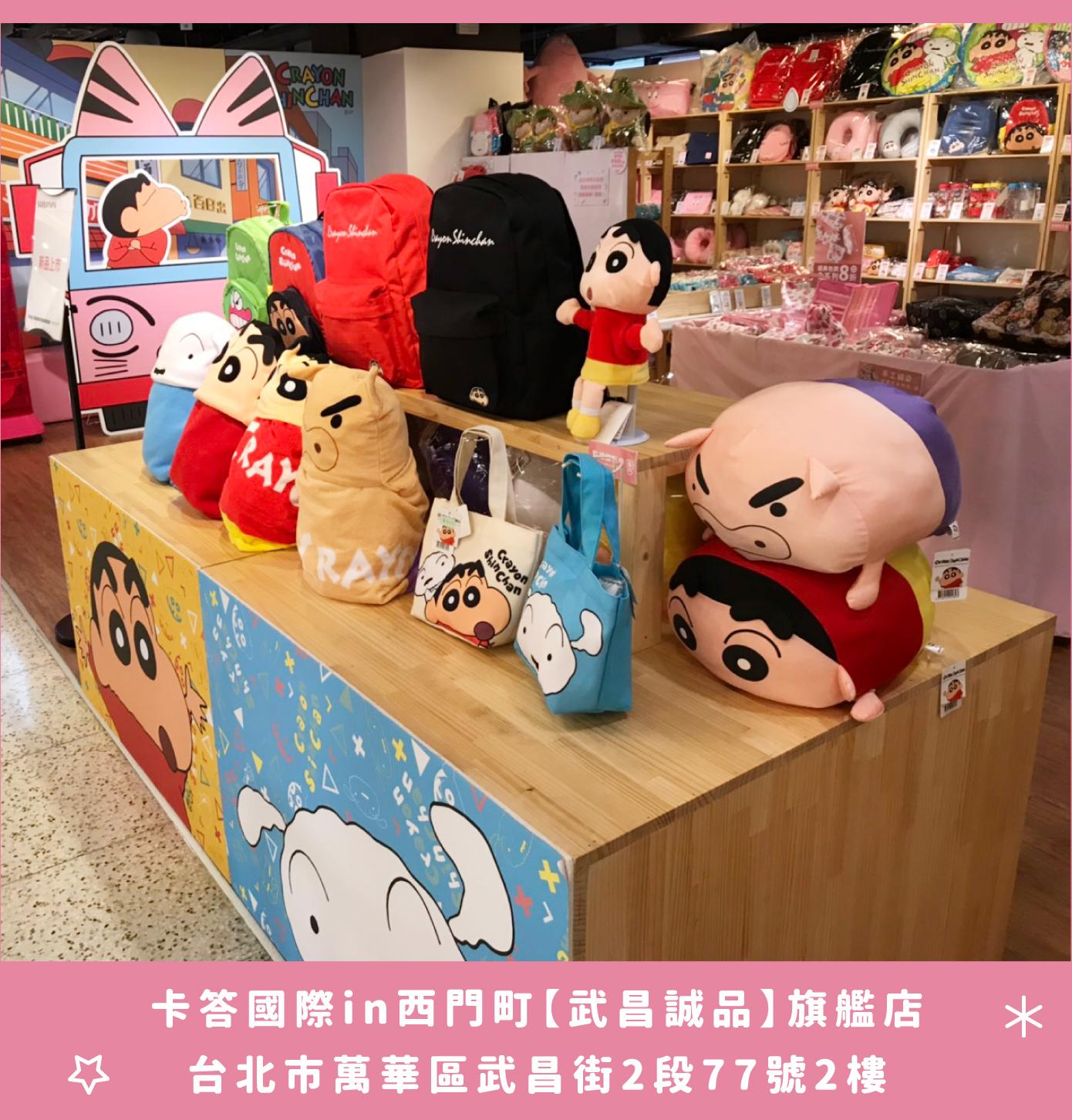 泡泡先生,蠟筆小新,正版授權,西門町,台北,小新,barbapapa,販售,觀光,打卡,景點,小新,可愛小物