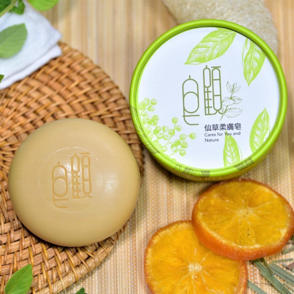 仙草柔膚皂