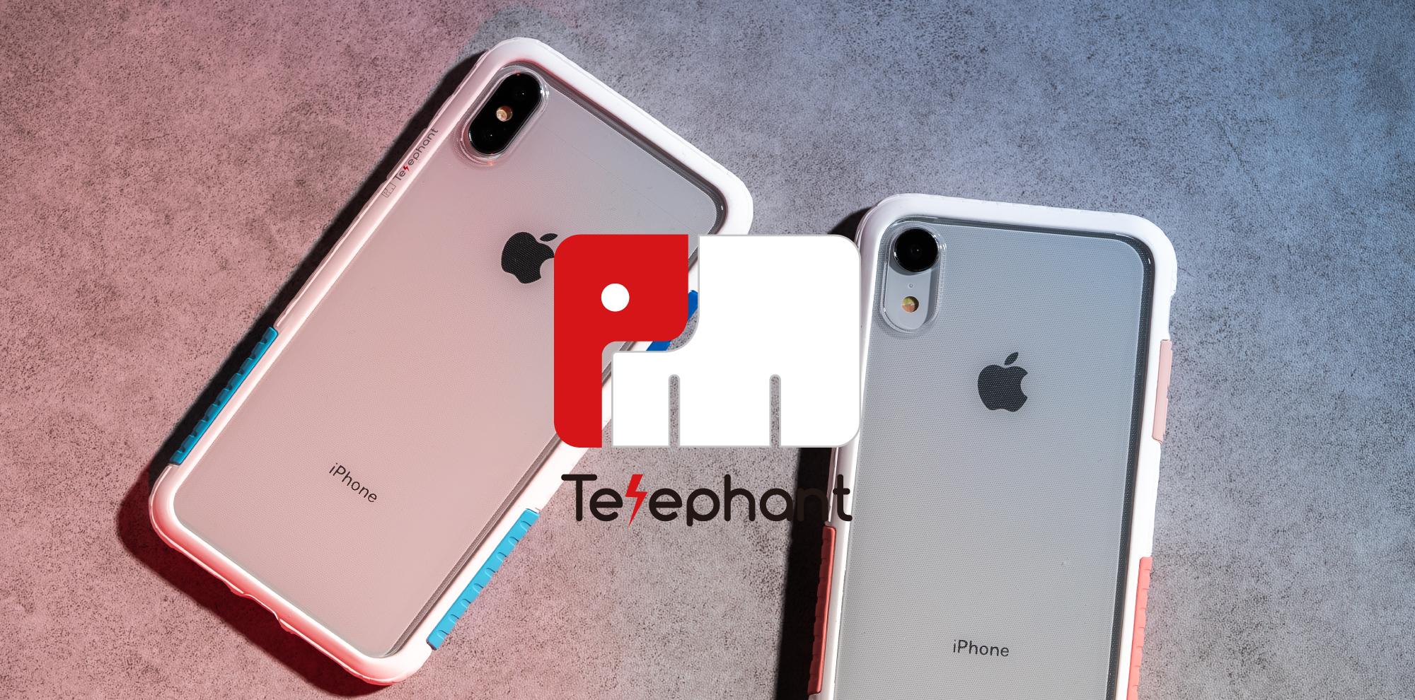 太樂芬iphone x/xs/xr/xsmax保護殼