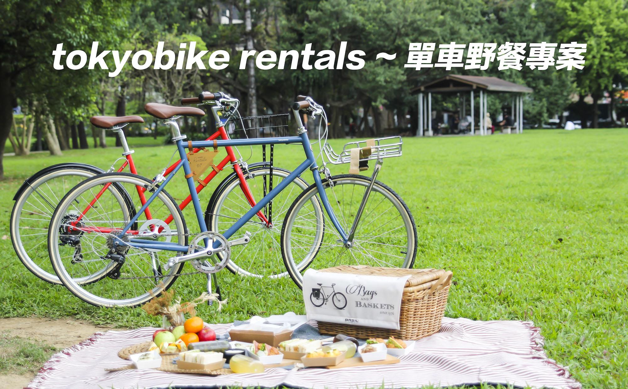 tokyobike, 野餐, 單車