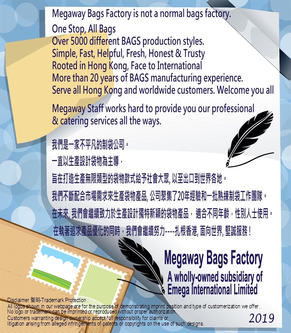 About us MegawayBags